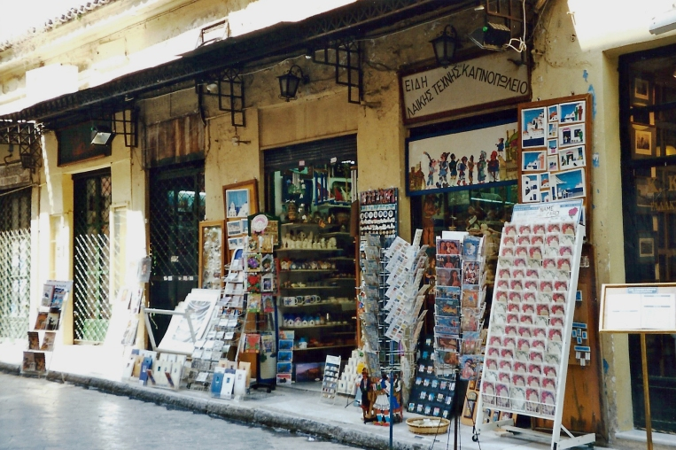 Typical shopping street in Plaka