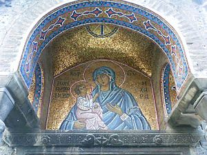 Mosaic of the Madonna and child at the south portico